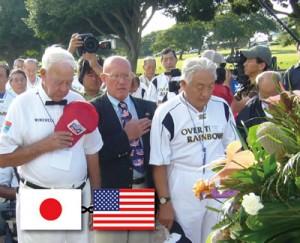 NHK プレミアム10「80歳・決意に挑む~元兵士たちの日米野球」