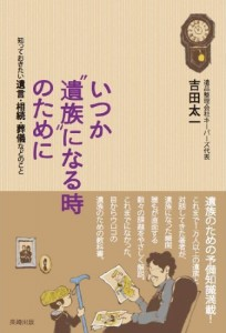 y_itsukaizoku20131216