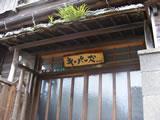 http://kitakyusyu.keepers.co.jp/
